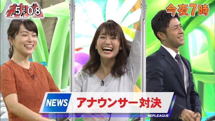 2019年11月18日井上清華の画像20枚目