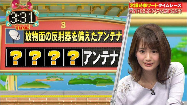 2019年11月18日井上清華の画像25枚目