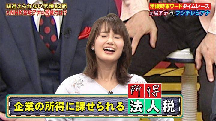 2019年11月18日井上清華の画像31枚目