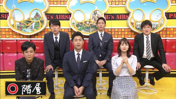 2019年11月18日井上清華の画像32枚目