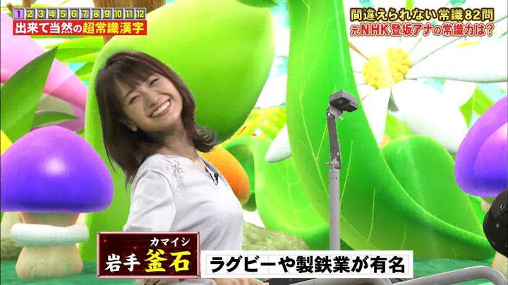 2019年11月18日井上清華の画像37枚目