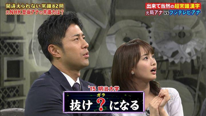 2019年11月18日井上清華の画像43枚目