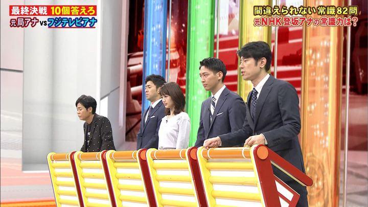 2019年11月18日井上清華の画像44枚目