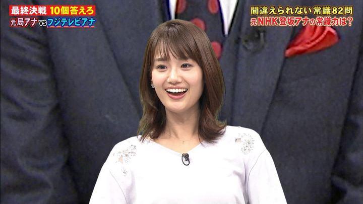 2019年11月18日井上清華の画像49枚目