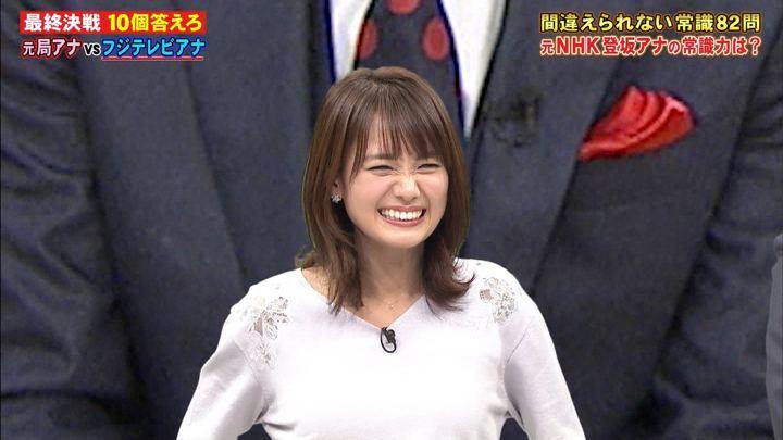 2019年11月18日井上清華の画像50枚目