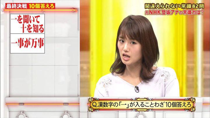 2019年11月18日井上清華の画像52枚目