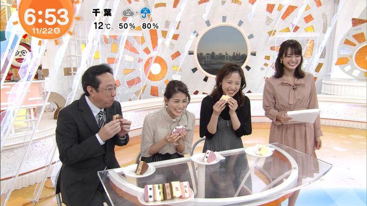 2019年11月22日井上清華の画像02枚目