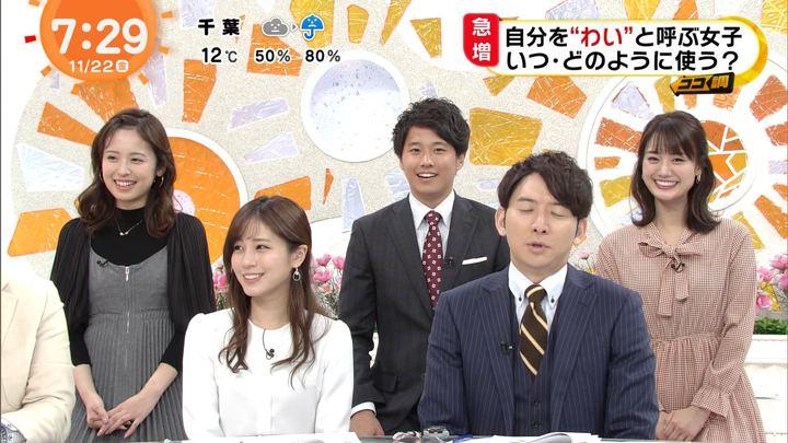 2019年11月22日井上清華の画像03枚目