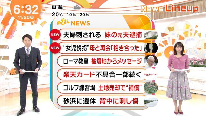 2019年11月25日井上清華の画像01枚目