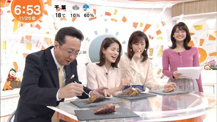 2019年11月25日井上清華の画像03枚目