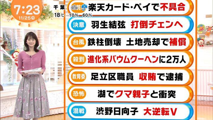 2019年11月25日井上清華の画像04枚目