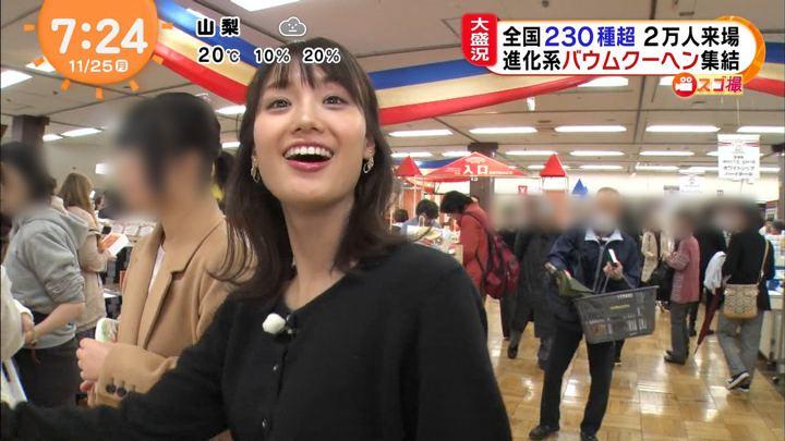2019年11月25日井上清華の画像05枚目