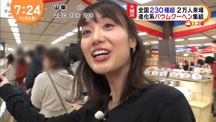 2019年11月25日井上清華の画像06枚目