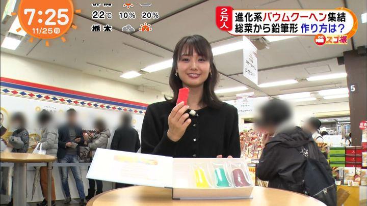 2019年11月25日井上清華の画像13枚目
