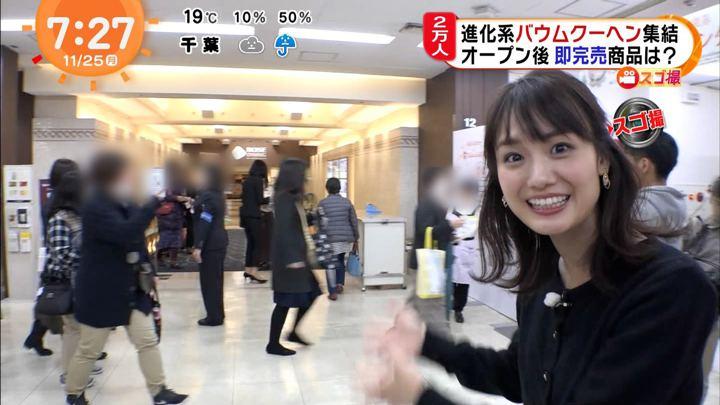 2019年11月25日井上清華の画像15枚目