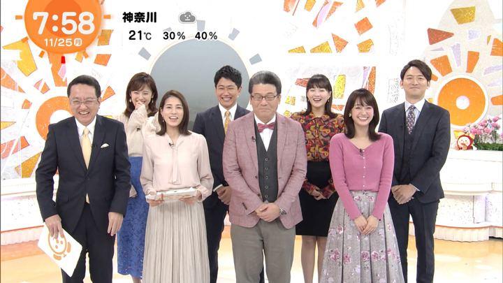 2019年11月25日井上清華の画像20枚目