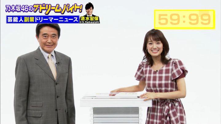 2019年11月26日井上清華の画像01枚目