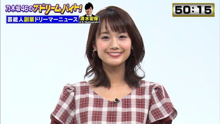 2019年11月26日井上清華の画像03枚目