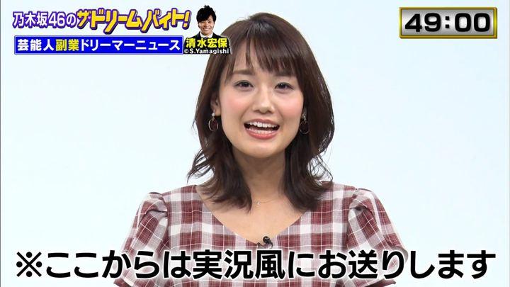 2019年11月26日井上清華の画像04枚目