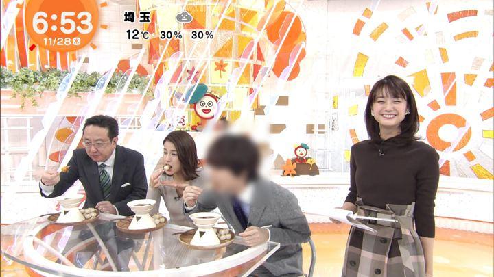 2019年11月28日井上清華の画像02枚目