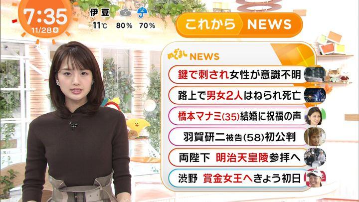 2019年11月28日井上清華の画像05枚目