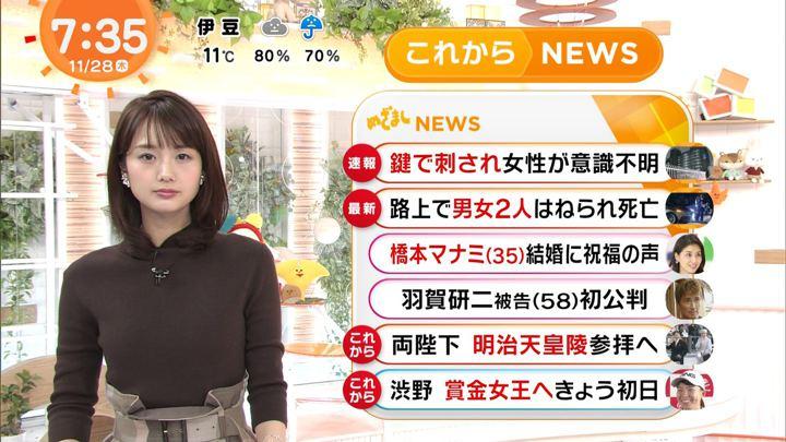 2019年11月28日井上清華の画像06枚目