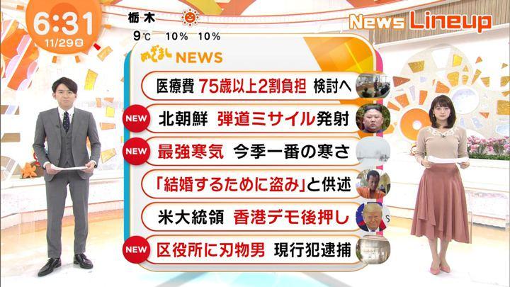 2019年11月29日井上清華の画像01枚目