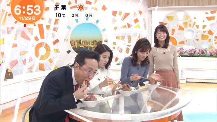 2019年11月29日井上清華の画像03枚目
