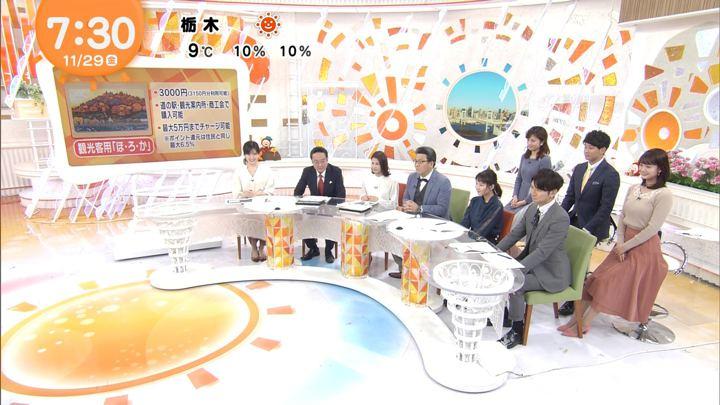 2019年11月29日井上清華の画像05枚目