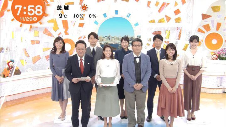 2019年11月29日井上清華の画像07枚目