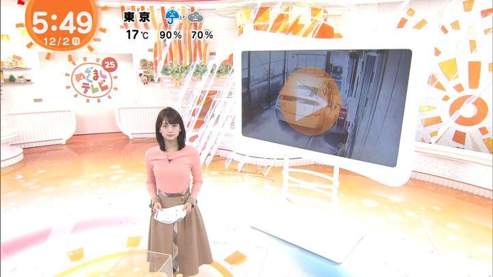 2019年12月02日井上清華の画像01枚目