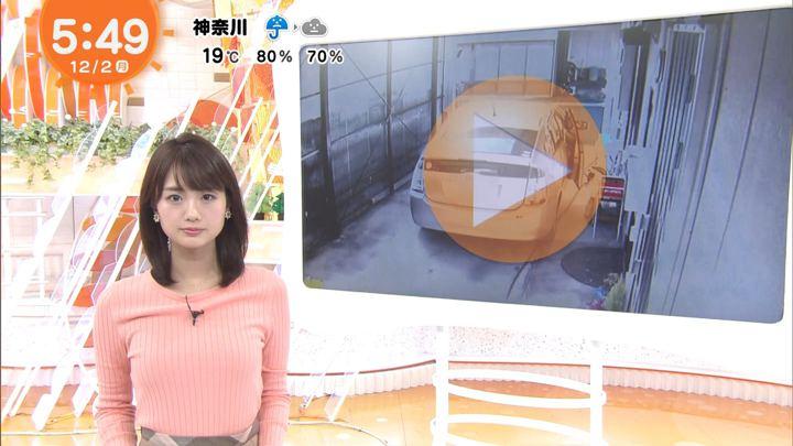 2019年12月02日井上清華の画像02枚目