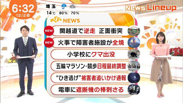 2019年12月02日井上清華の画像03枚目