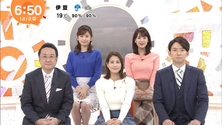 2019年12月02日井上清華の画像04枚目