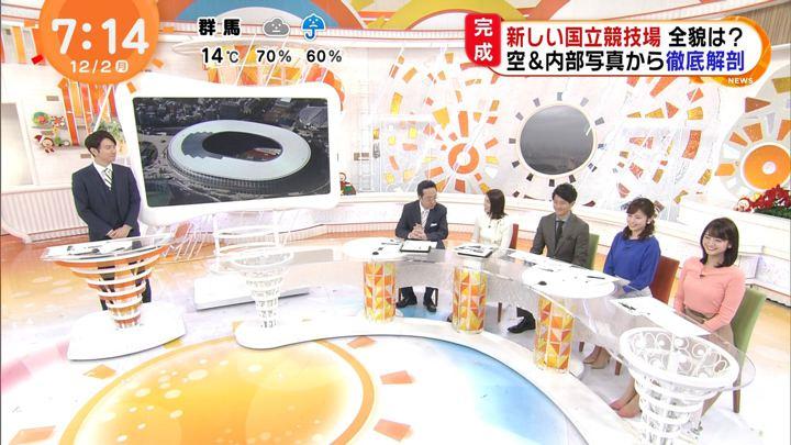 2019年12月02日井上清華の画像07枚目
