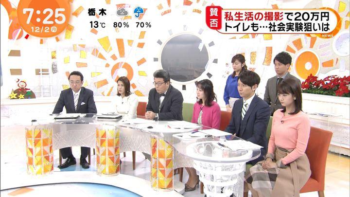 2019年12月02日井上清華の画像08枚目