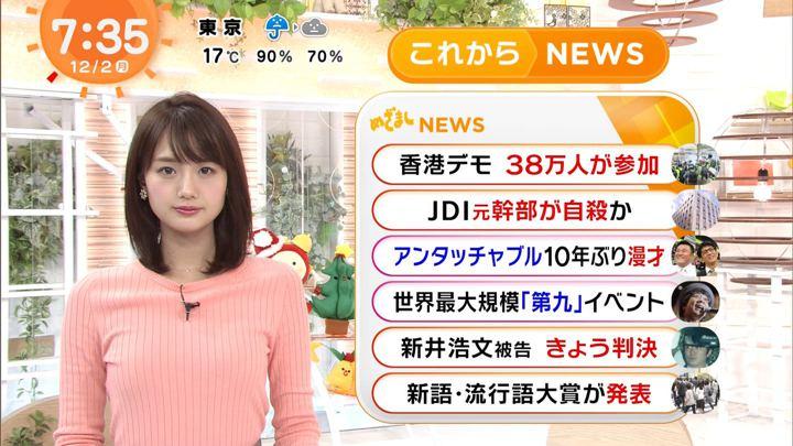 2019年12月02日井上清華の画像09枚目