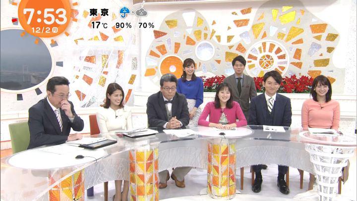 2019年12月02日井上清華の画像10枚目