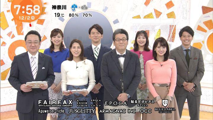 2019年12月02日井上清華の画像11枚目