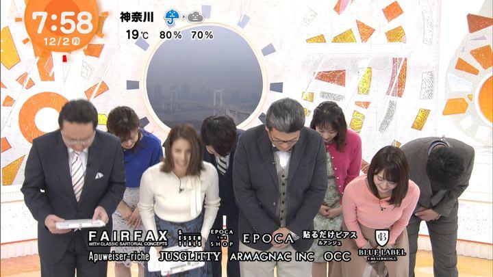 2019年12月02日井上清華の画像12枚目
