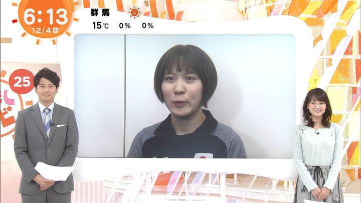 2019年12月04日井上清華の画像05枚目