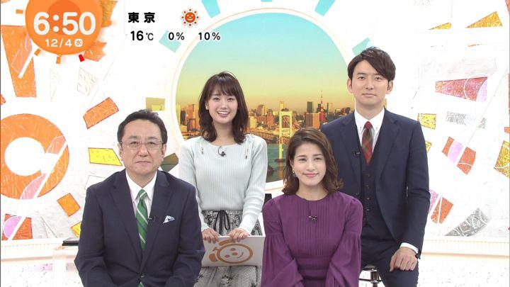 2019年12月04日井上清華の画像09枚目