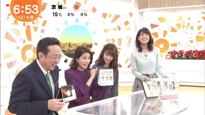 2019年12月04日井上清華の画像10枚目