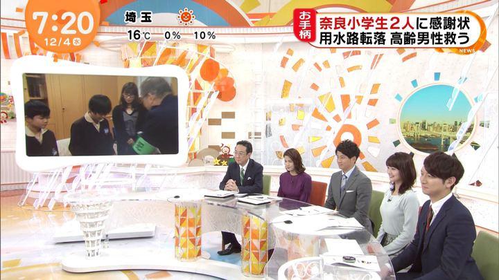 2019年12月04日井上清華の画像12枚目