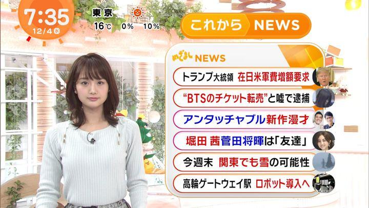 2019年12月04日井上清華の画像13枚目
