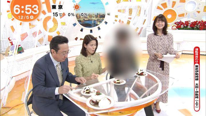 2019年12月05日井上清華の画像02枚目