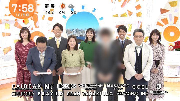 2019年12月05日井上清華の画像06枚目