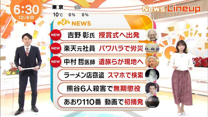 2019年12月06日井上清華の画像01枚目