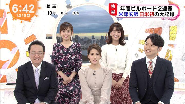2019年12月06日井上清華の画像02枚目