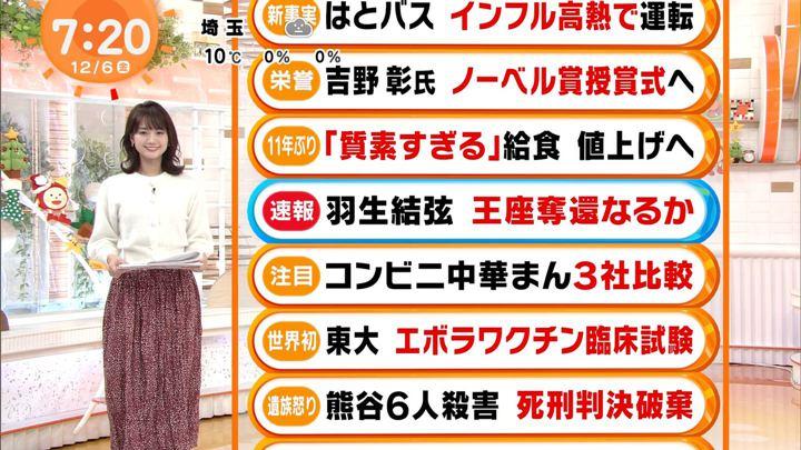 2019年12月06日井上清華の画像03枚目